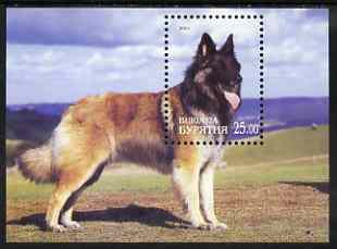 Buriatia Republic 2001 Dogs perf m/sheet unmounted mint (GSD)