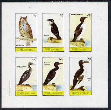 Staffa 1982 Birds #31 (Mottled Owl, Diver etc) imperf set of 6 values (15p to 75p) unmounted mint
