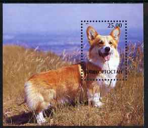 Bashkortostan 2001 Dogs perf m/sheet unmounted mint (Corgi), stamps on dogs, stamps on corgi