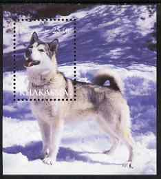 Chakasia 2001 Dogs perf m/sheet unmounted mint (Malamute)