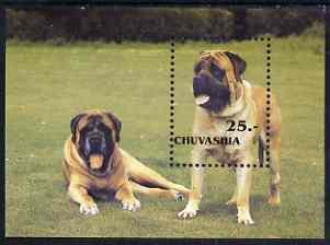Chuvashia Republic 2001 Dogs perf m/sheet unmounted mint (Bull Mastiff)