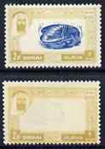 Dubai 1963 Mussel 2np Postage Due perf proof on gummed paper with frame additionally printed on gummed side (not set-off), SG D27var