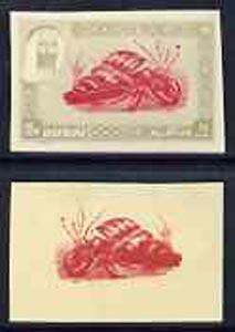 Dubai 1963 Hermit Crab 15np imperf proof on gummed paper with superb offset of centre on gummed side, SG 7var
