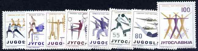 Yugoslavia 1959 Physical Culture Festival set of 8 unmounted mint, SG 937-44