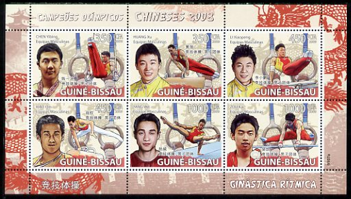 Guinea - Bissau 2009 Beijing Olympics - Gymnastics #3 perf sheetlet containing 6 values unmounted mint, Michel 4017-22, stamps on olympics, stamps on gymnastics, stamps on  gym , stamps on