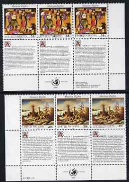 United Nations (NY) 1993 Declaration of Human Rights (5th series) set of 2 plus 2 labels (Shocking Corn & The Library) each in blocks of 6 showing labels in 3 languages u...