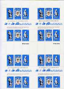 Mauritius 1978 Coronation 25th Anniversary (QEII, Antelope & Dodo) in complete uncut sheet of 24 (8 strips of SG 549a) unmounted mint