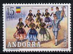 Andorra - Spanish 1972 La Marratxa (Dance) 15p (from Customs set) unmounted mint, SG 79