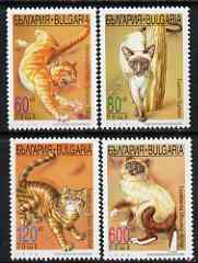 Bulgaria 1998 Domestic Cats set of 4 unmounted mint, SG 4192-95