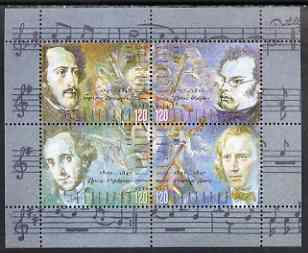 Bulgaria 1997 Composers sheetlet containing set of 4 values unmounted mint, SG