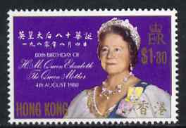 Hong Kong 1980 Queen Mother's 80th Birthday $1.30 unmounted mint, SG 390