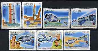 Laos 1985 10th Anniversary of Soyuz Apollo Space Link set of 7 unmounted mint, SG 837-43