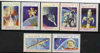 Laos 1986 25th Anniversary of First Man In Space set of 7 unmounted mint, SG 890-96