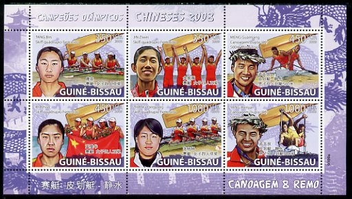 Guinea - Bissau 2009 Beijing Olympics - Canoeing & Rowing perf sheetlet containing 6 values unmounted mint, Michel 4053-58