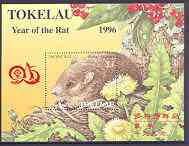 Tokelau 1996 Chinese New Year - Year of the Rat perf m/sheet opt'd for 'Taipei 96' Stamp Exhibition, unmounted mint, SG MS 255
