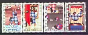 Netherlands 1977 Child Welfare - Dangers to Children set of 4 unmounted mint, SG 1282-85