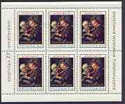 Poland 1977 Amphilex 77 Stamp Exhibition sheetlet containing 6 values unmounted mint, SG 2495