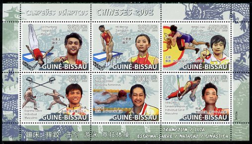 Guinea - Bissau 2009 Beijing Olympics - Trampoline, Female Wrestling,Fencing, Swimming & Gymnastics perf sheetlet containing 6 values unmounted mint, Michel 4029-34