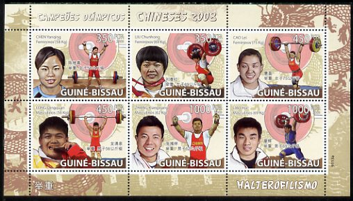Guinea - Bissau 2009 Beijing Olympics - Weight Lifting perf sheetlet containing 6 values unmounted mint, Michel 4011-16