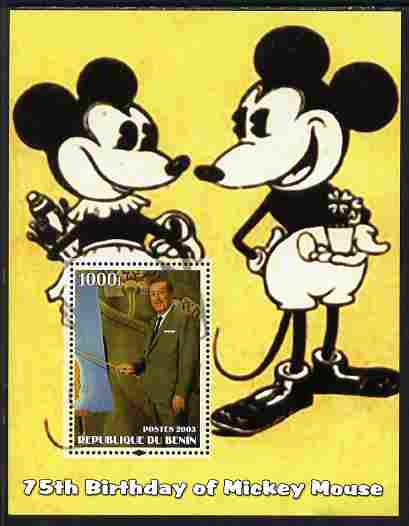 Benin 2003 75th Birthday of Mickey Mouse #11 perf s/sheet also showing Walt Disney, unmounted mint. Note this item is privately produced and is offered purely on its thematic appeal