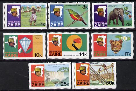 Zaire 1979 River Expedition set of 8 unmounted mint (SG 952-59)