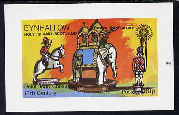Eynhallow 1976 Chess Pieces (Rotary) imperf souvenir sheet (80p value) unmounted mint