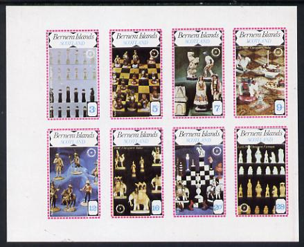 Bernera 1979 Chess Pieces (75th Anniversary of Rotary) imperf set of 8 values (3p to 28p) unmounted mint