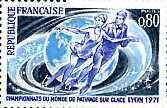 France 1971 World Ice Skating Championships unmounted mint, SG 1911