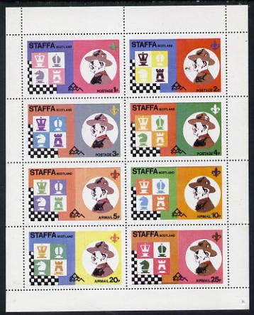Staffa 1978 Scouts & Chess perf set of 8 values (1p to 50p) unmounted mint