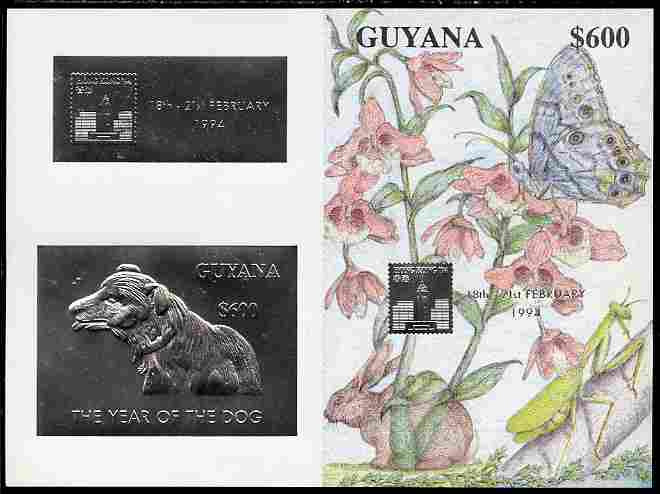 Guyana 1994 Hong Kong '94 Stamp Exhibition $600 silver foil on card m/sheet (plain edges) featuring a Dog with Butterfly, Rabbit & Insect in background, from a limited numbered edition