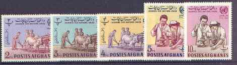 Afghanistan 1963 United Nations Day Postage set of 5, stamps on agriculture, stamps on animals, stamps on farming, stamps on united nations, stamps on bovine, stamps on ploughing, stamps on medical, stamps on microscopes, stamps on chemistry
