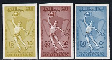Jordan 1965 Arab Volleyball Championships imperf set of 3 from limited printing unmounted mint as SG 652-54*