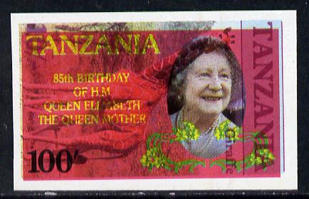 Tanzania 1985 Life & Times of HM Queen Mother 100s (SG 427) IMPERF printed over 1986 Giraffe 10s unmounted mint (SG 480) most unusual