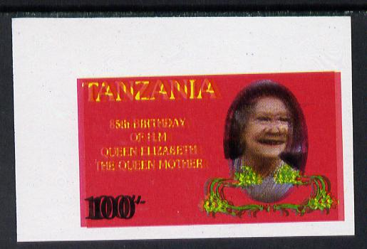 Tanzania 1985 Life & Times of HM Queen Mother 100s (SG 427) unmounted mint imperf single with entire design doubled*