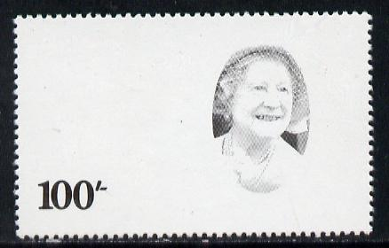 Tanzania 1985 Life & Times of HM Queen Mother 100s (SG 427) unmounted mint perforated colour proof single in black only*