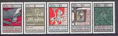 Netherlands 1967 Cultural, Health & Social Welfare Funds - Gysbert Japicx & Literary Society set of 5 unmounted mint, SG 1011-15
