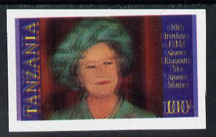 Tanzania 1985 Life & Times of HM Queen Mother 100s (SG 428) unmounted mint imperf single with entire design doubled