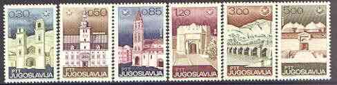 Yugoslavia 1967 International Tourist Year set of 6 unmounted mint, SG 1288-93