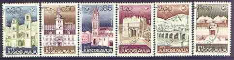 Yugoslavia 1967 International Tourist Year set of 6 superb cds used, SG 1288-93