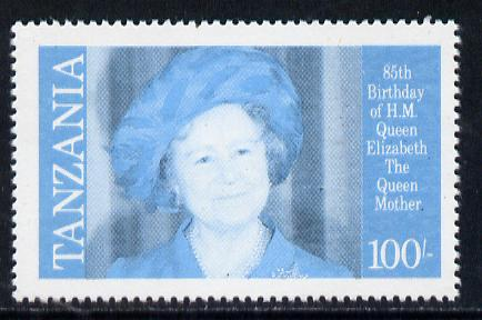 Tanzania 1985 Life & Times of HM Queen Mother 100s (SG 428) unmounted mint perforated colour proof single in blue & black only*