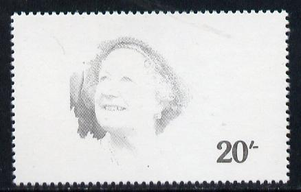 Tanzania 1985 Life & Times of HM Queen Mother 20s (SG 425) unmounted mint perforated colour proof single in black only*