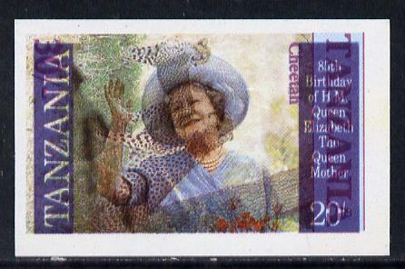 Tanzania 1985 Life & Times of HM Queen Mother 20s (SG 426) IMPERF printed over 1986 Cheetah 30s  (SG 482) most unusual unmounted mint