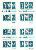 New Hebrides - English 1978 Coronation 25th Anniversary (QEII, White Horse & Cock) in complete uncut sheet of 24 (8 strips of SG 262a) unmounted mint