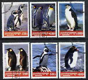 Cambodia 2001 Penguins perf set of 6 fine cto used SG 2156-61