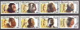 Cambodia 2001 Prehistoric Man perf set of 8 fine cto used SG 2192-99*