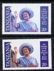 Tanzania 1985 Life & Times of HM Queen Mother 20s unmounted mint with yellow omitted (possibly a proof) plus normal SG 426var
