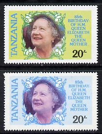 Tanzania 1985 Life & Times of HM Queen Mother 20s unmounted mint with yellow omitted (possibly a proof) plus normal SG 425var