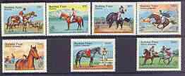 Burkina Faso 1985 Argentina '85 Stamp Exhibition (Horses) perf set of 7 unmounted mint, SG 801-7