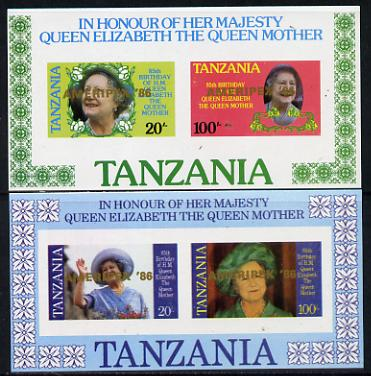 Tanzania 1986 Queen Mother imperf proof set of 2 m/sheets each with 'AMERIPEX 86' opt in gold (unissued) unmounted mint