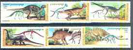 Cambodia 2000 Prehistoric Animals complete set of 6 values unmounted mint